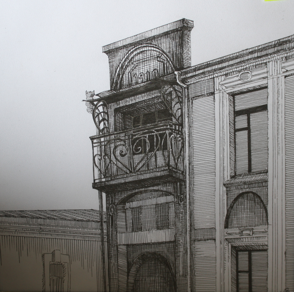 Фасад ,Улица Красноармейская.