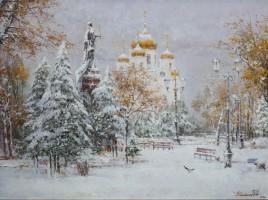 Зима пришла