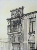Фрагмент здания на улице Красноармейской.